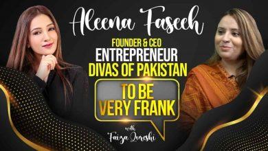 Female entrepreneurs success stories | Entrepreneur Divas Of Pakistan Aleena Faseeh | Voice of Nation