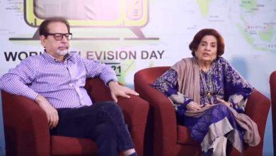 World Television Day - VON Special | Part 1 | 21 November 2020 | Voice of Nation