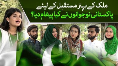 Pakistan youth Expressing emotions special day