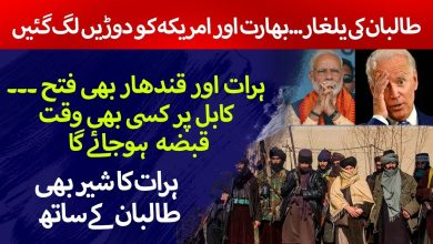 Taliban takes over Afghanistan Kabul Voice of Nation
