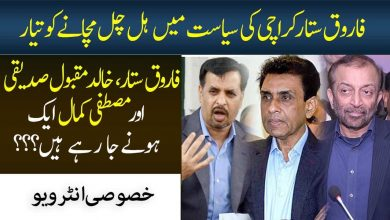 Farooq Sattar Exclusive Interview Karachi Voice of Nation